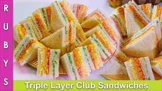 Triple Layer Club Sandwiches Party Ideas & Lunchbox Idea Recipe in Urdu Hindi- RKK