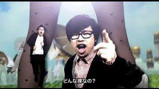 角田・ハマケンのSMJ全日本スキマ音楽から生まれた名曲 「街の美人はず...