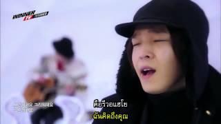 [KARAOKE/THAISUB] WINNER - 그리워해요 MISSING YOU cover (2NE1)