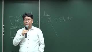 2019 CMA Part 1 장홍석 CPA