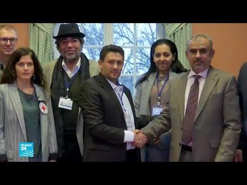 في ختام 7 من المفاوضات في الأردن..أطراف النزاع في اليمن يتفقون لإتمام عملية تبادل الأسرى  - 15:00-2020 / 2 / 17