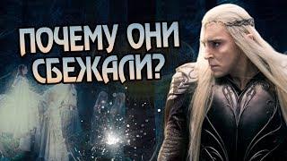 Почему Эльфы Уплыли из Средиземья После Войны Кольца?