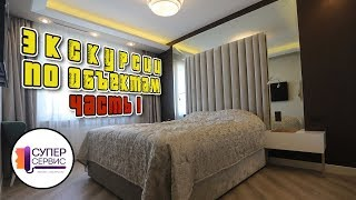 Ремонт квартири в СПб / Комплексний ремонт / Обробка в новобудові