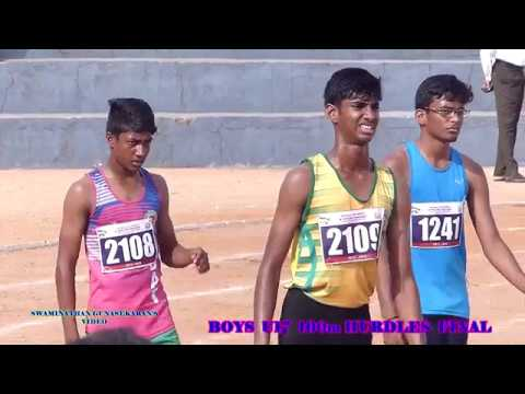 BOYS U17   100m  HURDLES  FINAL. 60Th TAMIL NADU STATE REPUB