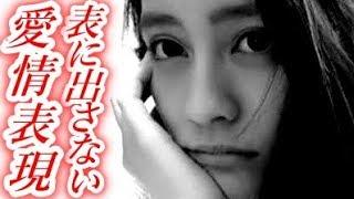 【衝撃】岡田結実の共演NGwww上沼恵美子も消極的発言www チャンネル登...