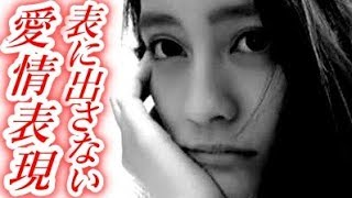 【衝撃】岡田結実の共演NGwww上沼恵美子も消極的発言www