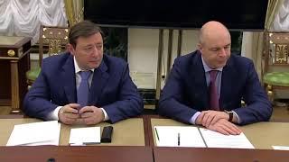 Прикол Медведев уснул на совещании у Путина | Смотреть видео