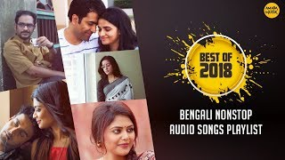 Best of Bengali Songs 2018 | Audio Songs Playlist | Non Stop Bengali Hits of 2018