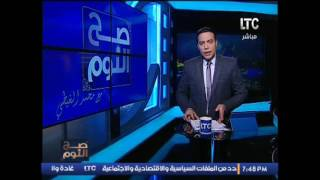 فيديو.. الغيطي يكشف حقيقة توقف برنامجه على قناة LTC