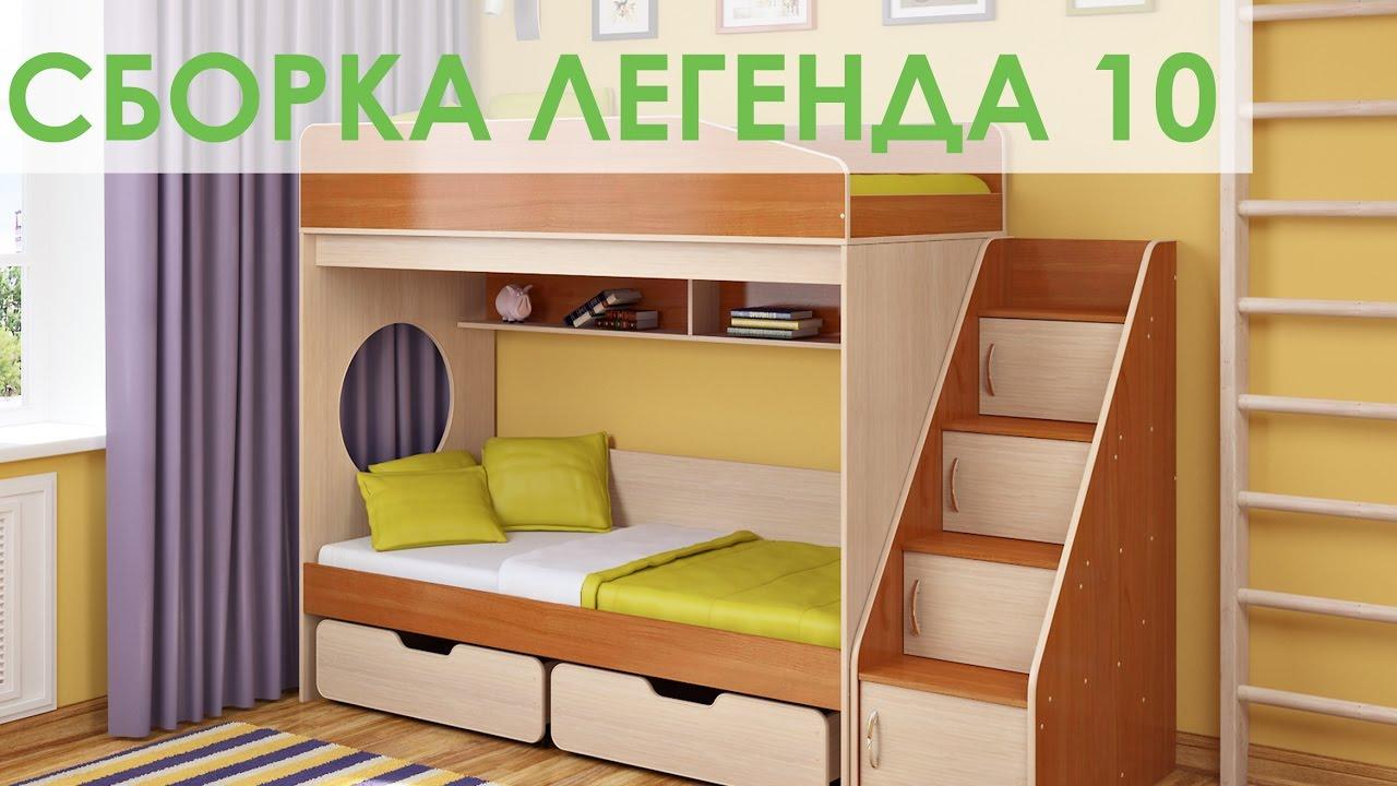 Каталог товаров икеа в самаре 2015 с ценами смотреть Киров - YouTube