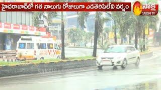 Hyderabad Rains   Hyderabad temperature nosedives following light rains   Sakshi TV