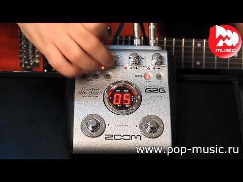 Гитарный процессор zoom g2 видеоурок