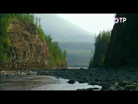 Люди плато Путорана