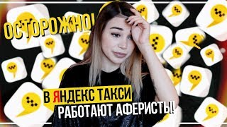 видео «Яндекс. Карты» и «Яндекс. Навигатор» научились работать в офлайн режиме
