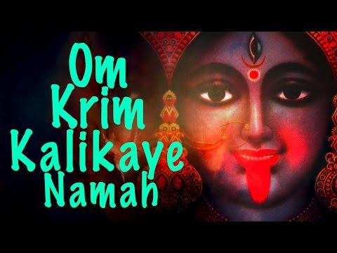 Kali Beej Mantra 108 Times | Kali Bhajan | Kali Stotras | Durga Mantra