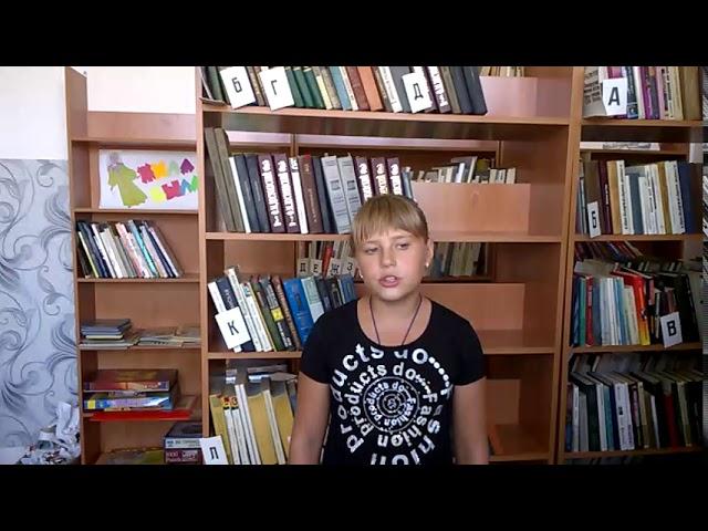Изображение предпросмотра прочтения – МарияСучилина читает произведение «Веселое лето» В.Д.Берестова