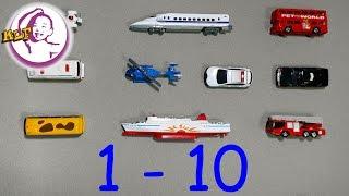 用玩具車來學數數字 1 - 10