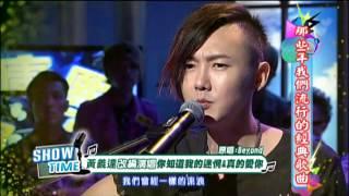 06/19康熙來了 那些年流行的經典歌曲《下》
