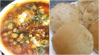 Halwai Style Aloo Chole ki Sabzi, Khasta Puri ke saath | Indian Nashta