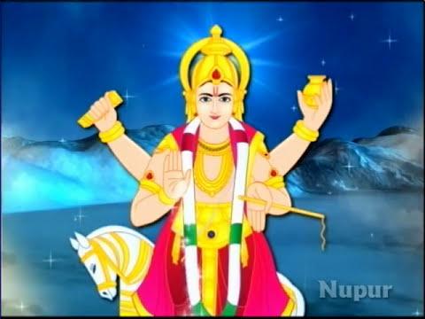 Shukra Graha Dhyana Shloka | Lord Shukra Dev Mantra | Sanskrit Popular Slokas