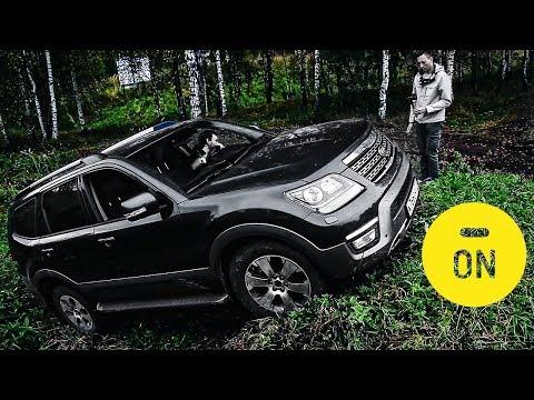 Киа мохаве тест драйв видео 2017