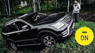видео Описание автомобиля Kia Mohave