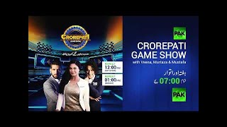 Crorepati Game Show Full Episode | 18th-Nov-2017 | Pak News