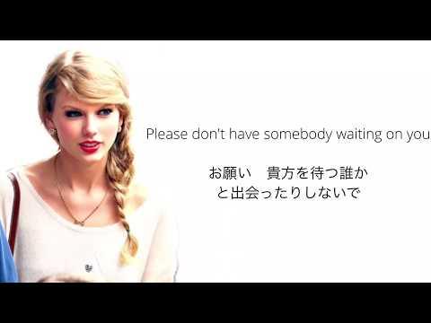 Zayn - Taylor Swift - I Don't Wanna Live Forever 歌詞日本語訳付き | Doovi