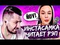 HARD PLAY СМОТРИТ 15 МИНУТ СМЕХА ДО СЛЁЗ 2018 ПРИКОЛЮХА
