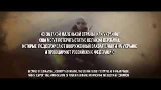 Не злите Русского медведя(A.Гришанов)