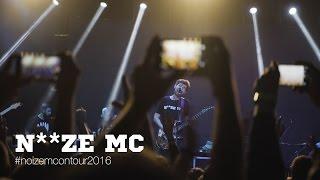 """Noize MC on Tour 2016 (о новом альбоме """"Царь Горы"""")"""