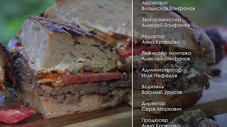 Котлета-бургер из оленины