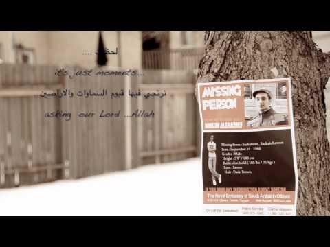 Help us to find Hamzah Al Sharief ساعدنا للعثور على حمزة الشريف