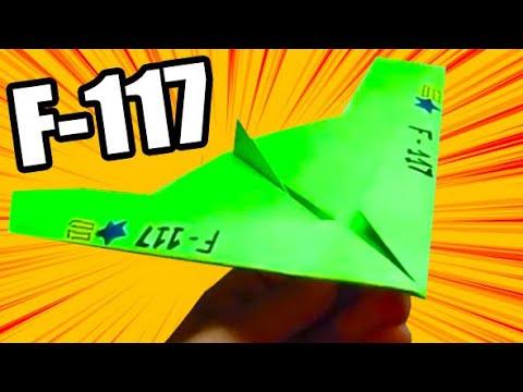 Como hacer un f 117 de papel aviones de papel paso a - Papel para dibujar ...