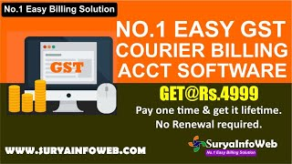 Easy courier billing software by suryainfoweb.com simple &   lifetime validity  customer wise rate  zone rate buy now : https://www.suryai...