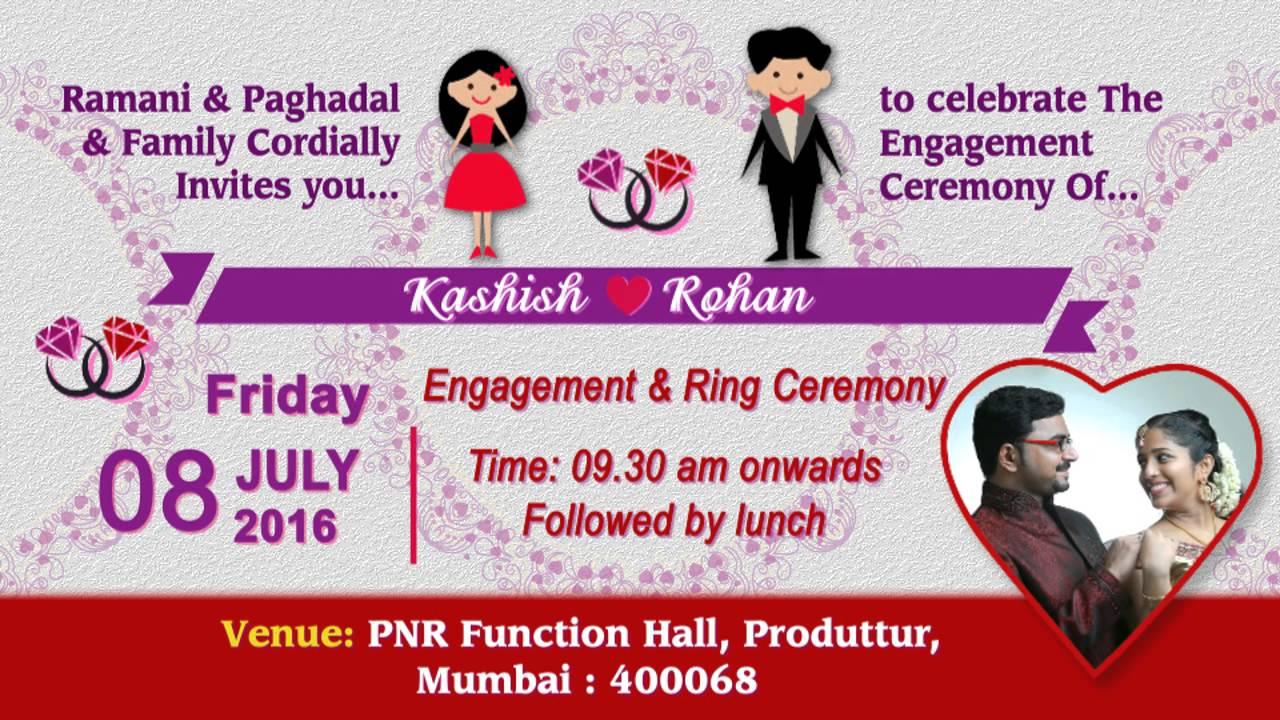 Engagement Video Invitation | Indian Wedding Engagement Dance Performance - YouTube