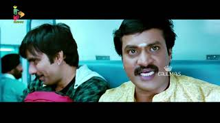 Ravi Teja Latest Telugu Full Hd Movie | Telugu HD Movies | VIP Cinemas