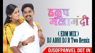 Haluch Manamadhe - ( EDM MIX ) -DJ ABHI DJ R Two Remix