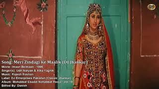 Tere Aan Ki Khushi Mein Mera Dum Nikal Na Jaye abhishek Bachchan || silver || masti