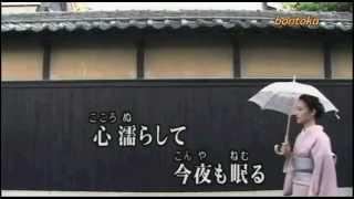 Repeat youtube video 望郷酒唄(利根義明)/浅草ぼんとく