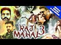 Raj Mahal 3 (Dhilluku Dhuddu) 2017 New Released Full Hindi Dubbed Movie | Santhanam, Shanaya