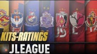 FIFA 18 Japan League Kits & Ratings