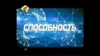 """Анонс сериала """"Геймеры"""" - Рита"""