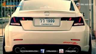 Accord VIP Tail Light Step by K-BANK STY...