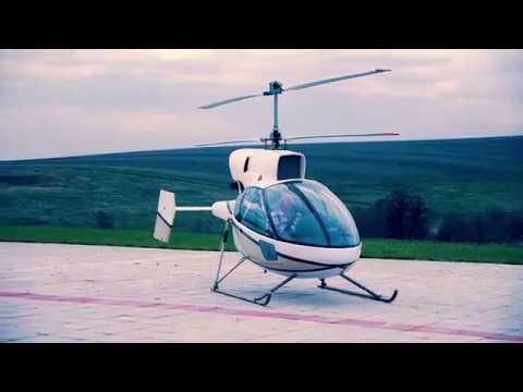 Вертолет R-34