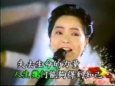 Teresa Teng (鄧麗君) - 07 - 我只在乎你 (Wo Zhi Zai Hu Ni)