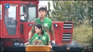 Running man china ss3 ep2 p1