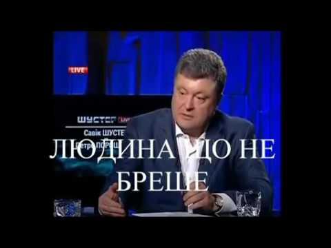 Рабінович, Тимошенко, Бойко, Гройсман та Порошенко очолили рейтинг політичних брехунів у III кварталі, - Vox Ukraine - Цензор.НЕТ 3388
