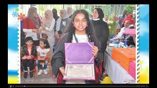 حفل تخرج وتكريم أوائل الصف الثالث الإعدادي للعام الدراسي ٢٠٢٠ / ٢٠٢١م
