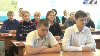 Правовое просвещение школьников